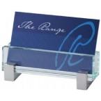 Glass Business Card Holder