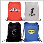 Nylon Gym Backpack